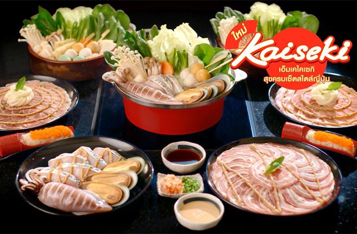 泰国MK餐厅的火锅