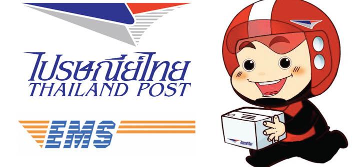 从泰国如何邮寄东西回中国?