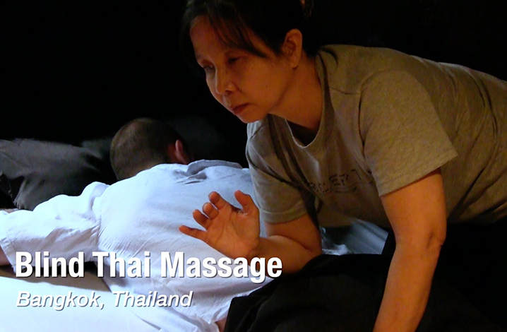 Massage by the Blind