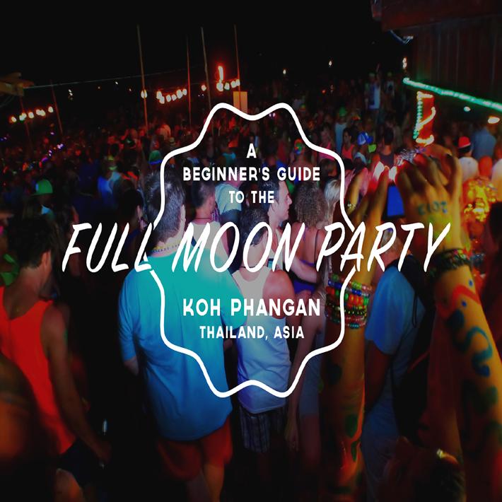 帕岸岛满月派对(Full Moon Party 2017)嗨玩攻略