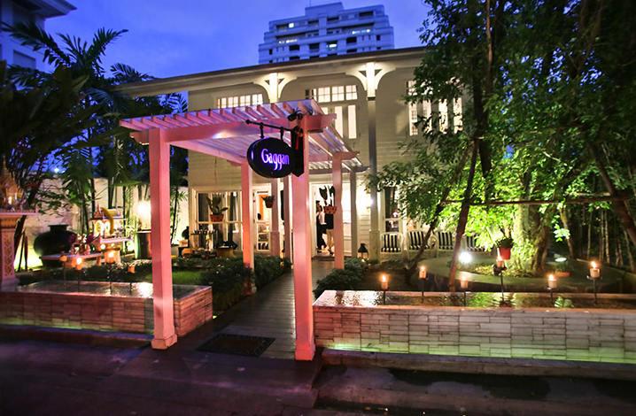 曼谷Gaggan餐厅