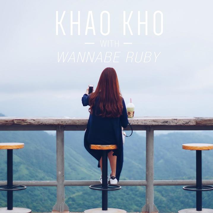 碧差汶Khao Kho,凉季来这里度假正合适