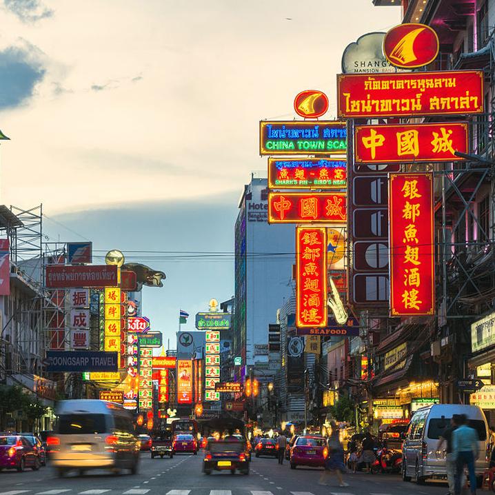 曼谷唐人街这些老字号美食和美景,去泰国千万别忽略了!