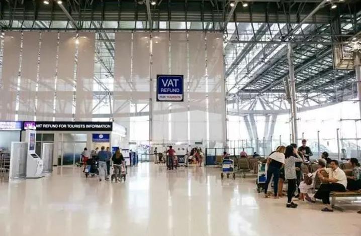 泰国购物省钱攻略之退税篇