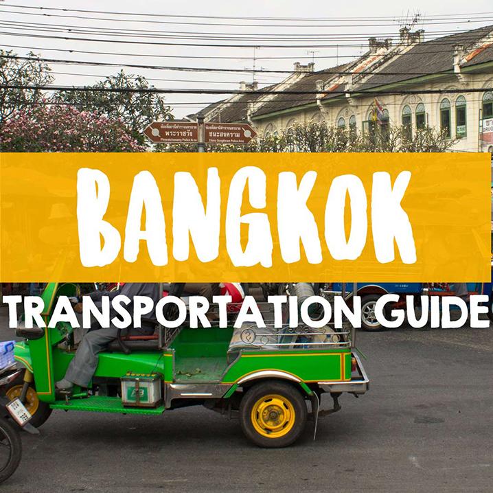 最全泰国各大公共交通工具,了解一下