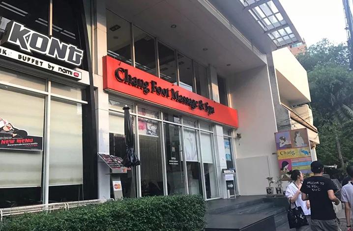 泰国SPA水疗店马杀鸡