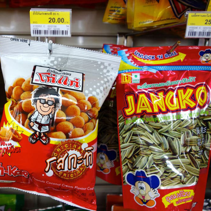 八大泰國連鎖超市,泰國旅游伴手禮的首選地