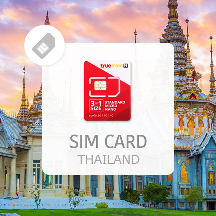 【干货】泰国电话卡使用说明书