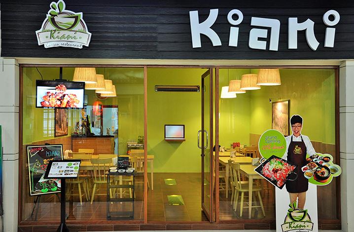 ร้าน Kiani