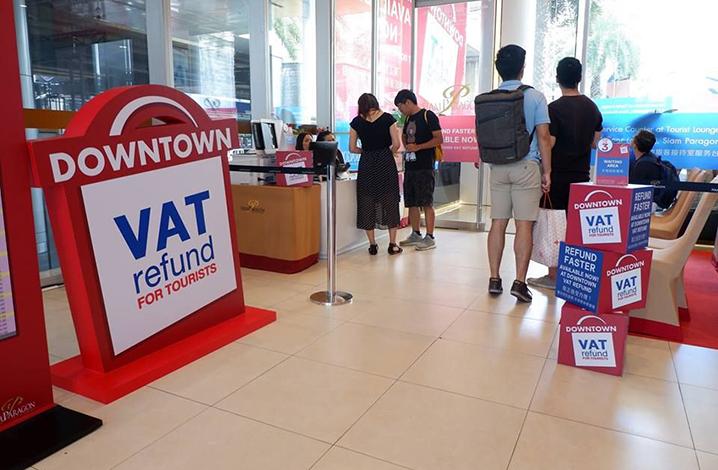 曼谷购物退税