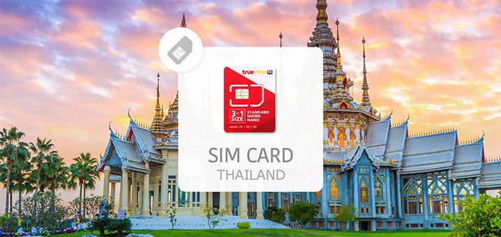 去泰国轻松上网!详解:租WiFi、买上网卡分别有什么优势