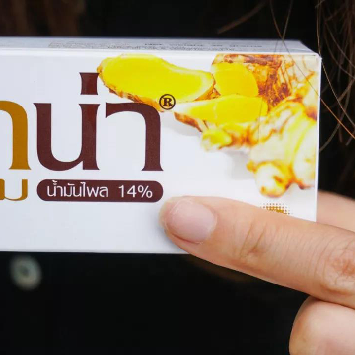 泰國好物推薦:泰國本地人強烈安利的按摩膏,竟然只要16元