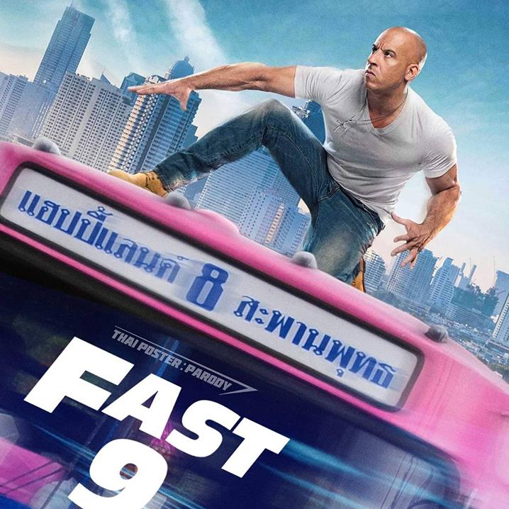 《速度与激情9》泰国拍摄地,看好莱坞巨星飙车,快来打卡