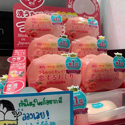 曼谷购物指南