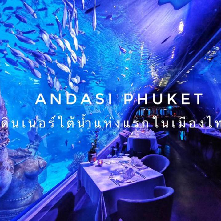在泰国的最大水族馆餐厅,与海洋生物共进晚餐