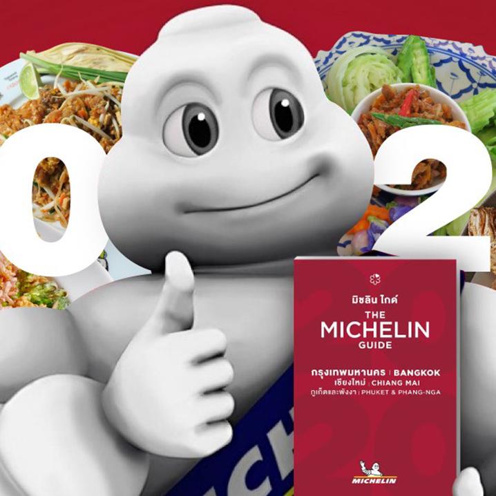 2020年米其林泰国指南出炉,全球最便宜的米其林餐厅都这儿