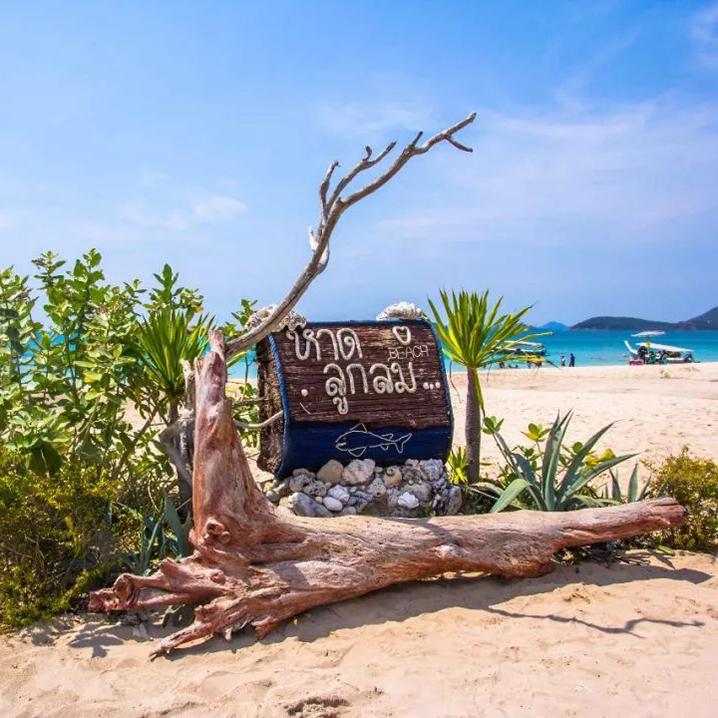 多面芭堤雅,為什么TA是長盛不衰的泰國海濱度假地